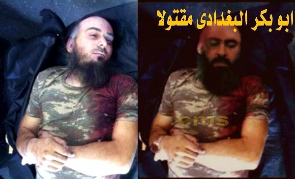 Sami-Abdullahu-Abu-Bakr-Al-Baghdadi
