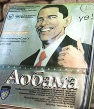 200214-viagra