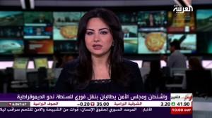 al_arabiya_
