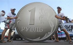 ruble-demo_2078459b