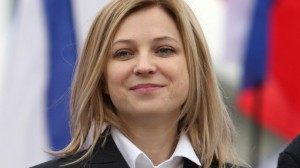 prosecutor-poklonskaya-oath-russia.si