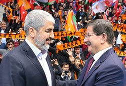 AK Parti Konya 5. Ola?an ?l Kongresi
