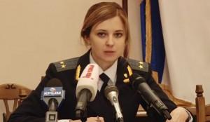 Заседание Государственного Совета Крыма
